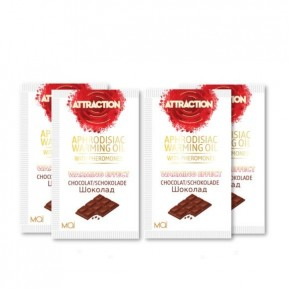 Пробник массажного масла с феромонами MAI PHEROMON MASSAGE OIL CHOCOLATE (10 мл)
