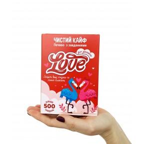 Печенье с заданиями LOVE